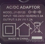 Reflect 310 Mini ac/dc adapter 5V 1.2A JY-05120