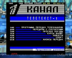 Reflect_310_Mini_teletekst