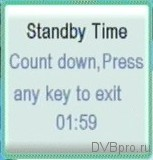 Standby_Time_Count_down_Press_any_key_to_exit