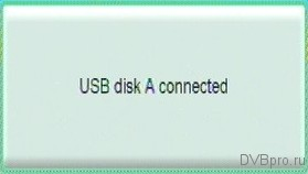 USB disk A connected