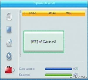 WiFi_AP_Connected