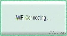 WiFi_Connecting