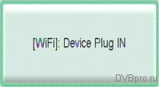WiFi_Device_Plug_IN