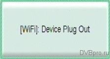 WiFi_Device_Plug_Out