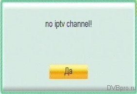 no iptv channel!