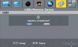 Pantesat_HD-2258_Remove_Device