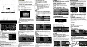 Pantesat_HD-2258_manual1_rus