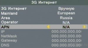 Pantesat_HD-2258_3G_Internet_Vruchnuyu