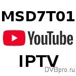 IPTV, YouTube и Megogo в новой версии D-Color DC1302HD