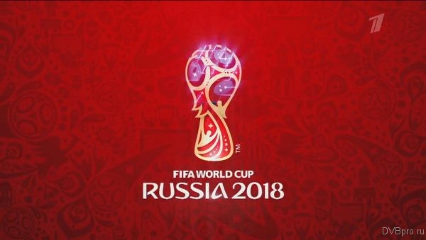 FIFA_World_Cup_Russia_2018_1_kanal