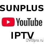 IPTV на новых D-Color DC1301HD и DC1002HD mini на Sunplus 1509A